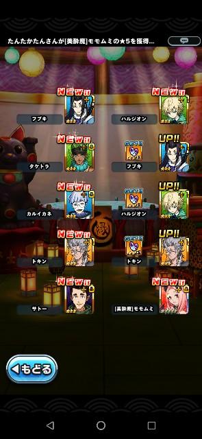f:id:tntktn_game:20200901175330j:image