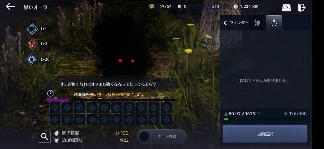 f:id:tntktn_game:20200902010155j:image