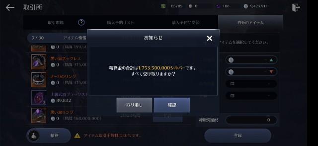 f:id:tntktn_game:20200904110027j:image
