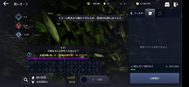 f:id:tntktn_game:20200904110301j:image