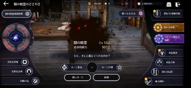 f:id:tntktn_game:20200905115106j:image