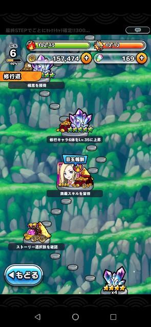 f:id:tntktn_game:20200906020143j:image