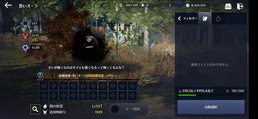 f:id:tntktn_game:20200907154743p:image