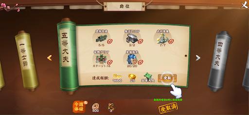 f:id:tntktn_game:20200909161451p:image