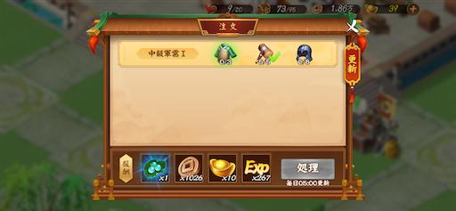 f:id:tntktn_game:20200909165540p:image