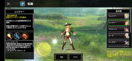 f:id:tntktn_game:20200909232645p:image