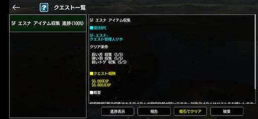 f:id:tntktn_game:20200910130912p:image