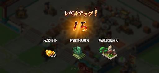 f:id:tntktn_game:20200911002619p:image