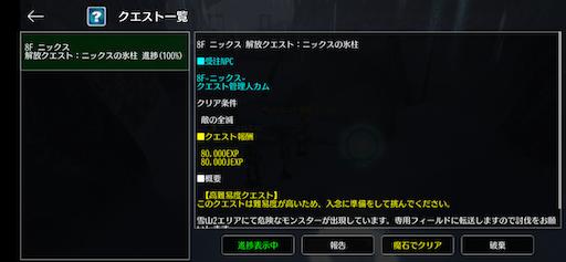 f:id:tntktn_game:20200911030209p:image