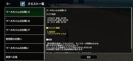 f:id:tntktn_game:20200913011830p:image