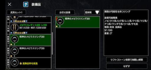f:id:tntktn_game:20200913025949p:image