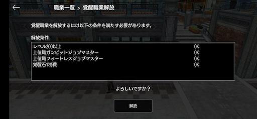f:id:tntktn_game:20200913204746p:image