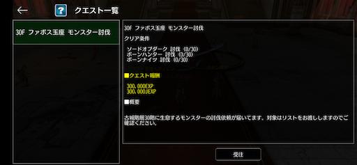 f:id:tntktn_game:20200914135240p:image