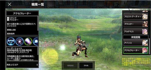 f:id:tntktn_game:20200914182618p:image