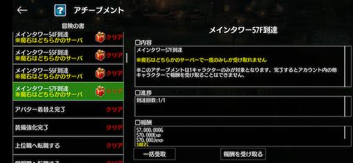 f:id:tntktn_game:20200915174035p:image