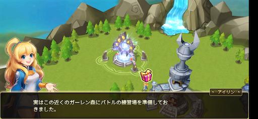 f:id:tntktn_game:20200916133343p:image