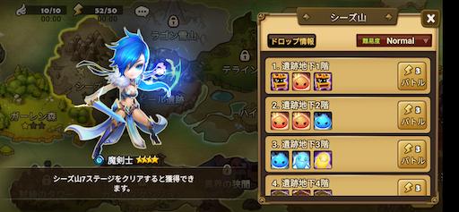 f:id:tntktn_game:20200917134752p:image