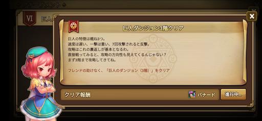 f:id:tntktn_game:20200917144631p:image