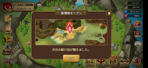 f:id:tntktn_game:20200918201133p:image