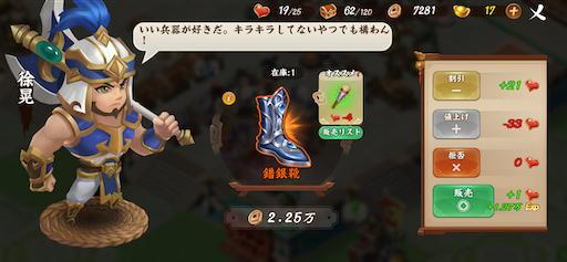f:id:tntktn_game:20200920195158p:image