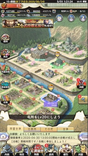 f:id:tntktn_game:20200924002956j:image