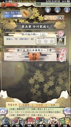 f:id:tntktn_game:20200924003031j:image