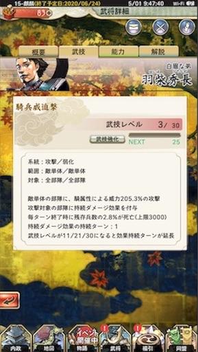 f:id:tntktn_game:20200924003239j:image