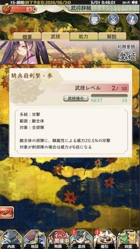 f:id:tntktn_game:20200924003242j:image