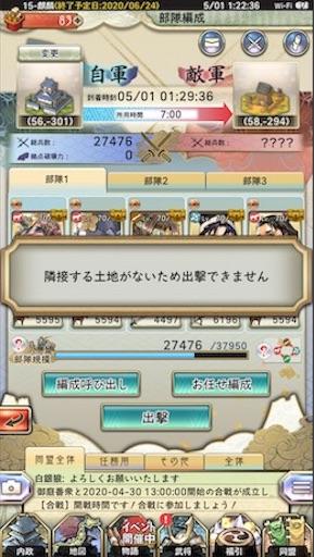 f:id:tntktn_game:20200924003259j:image