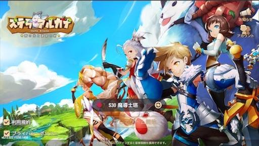 f:id:tntktn_game:20200924005158j:image