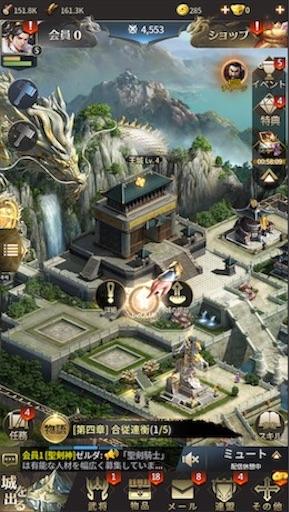 f:id:tntktn_game:20200924010800j:image