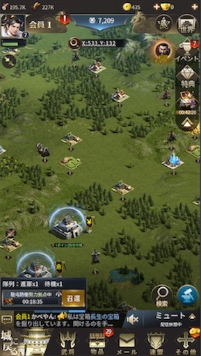 f:id:tntktn_game:20200924010802j:image