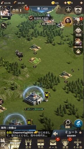 f:id:tntktn_game:20200924010857j:image