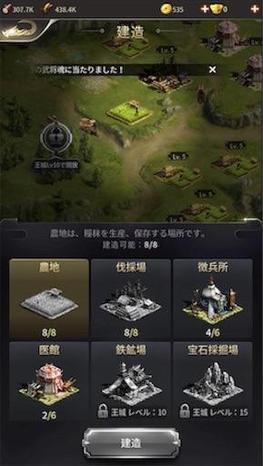 f:id:tntktn_game:20200924010906j:image