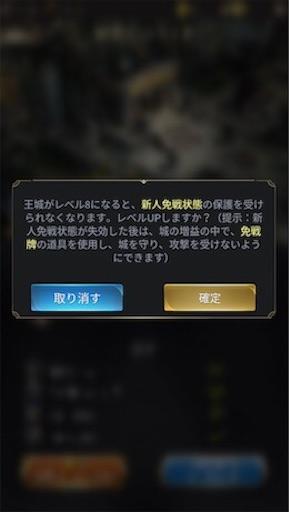 f:id:tntktn_game:20200924010947j:image