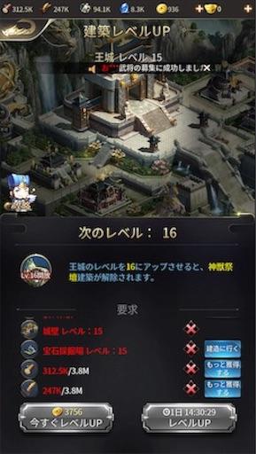f:id:tntktn_game:20200924011158j:image