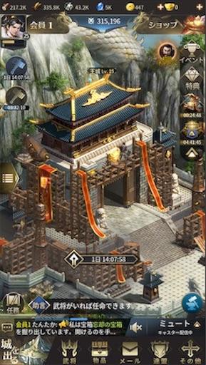 f:id:tntktn_game:20200924011202j:image