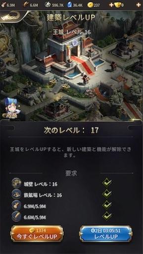 f:id:tntktn_game:20200924011230j:image