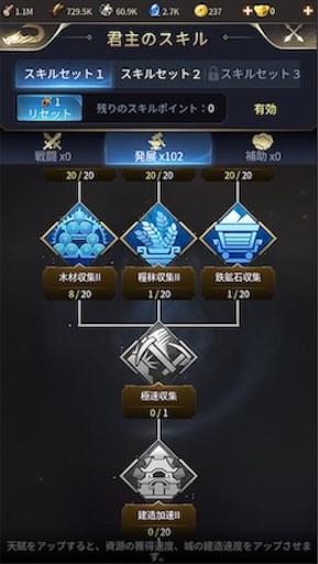 f:id:tntktn_game:20200924011233j:image