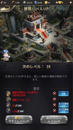 f:id:tntktn_game:20200924011303j:image