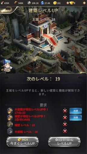 f:id:tntktn_game:20200924011328j:image