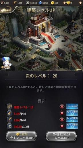 f:id:tntktn_game:20200924011351j:image