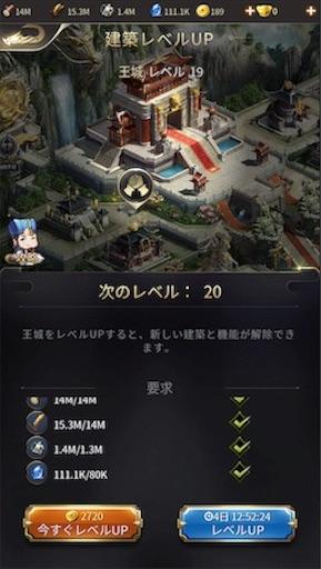f:id:tntktn_game:20200924011408j:image