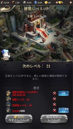 f:id:tntktn_game:20200924011459j:image