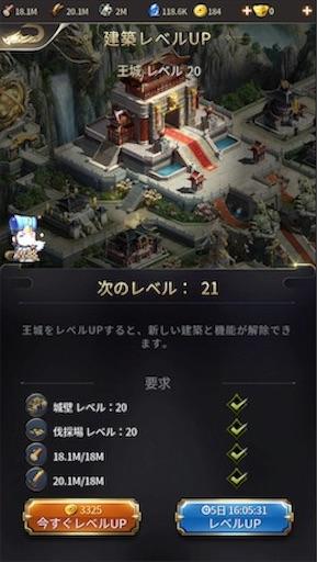 f:id:tntktn_game:20200924011516j:image