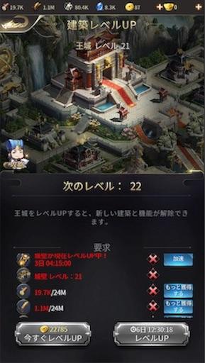 f:id:tntktn_game:20200924011610j:image