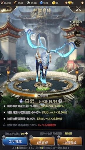 f:id:tntktn_game:20200924011630j:image