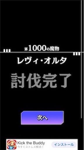 f:id:tntktn_game:20200924012743j:image