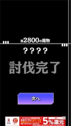 f:id:tntktn_game:20200924012919j:image