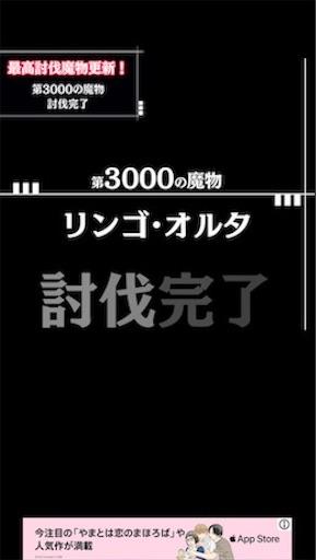 f:id:tntktn_game:20200924013002j:image